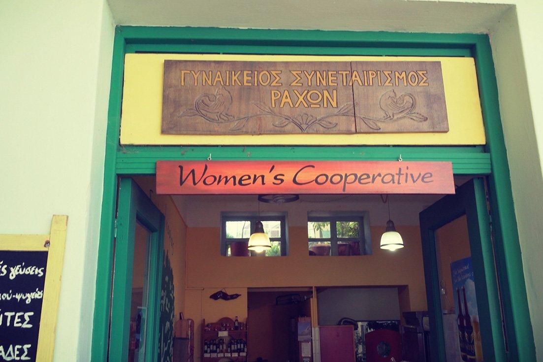 Γυναικείος Συνεταιρισμός Ικαρίας